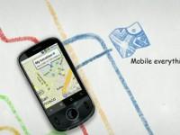 Демо Huawei IDEOS