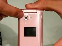 Видео обзор LG GB220
