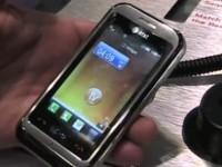Видео обзор LG GT950 Arena