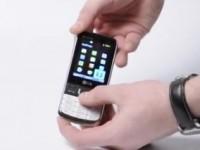Видео-обзор LG S367