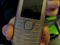 Видео обзор Nokia 1661