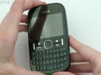 Видео-обзор Nokia Asha 200
