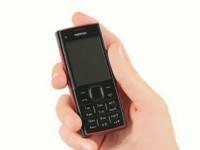 �����-����� Nokia X2