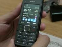 Видео обзор Nokia X2-05