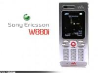 Демо-видео SONY ERICSSON W880I от WorldGSM