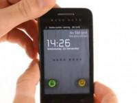 Видео обзор Samsung Galaxy Ace Hugo Boss
