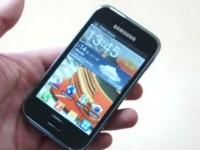 Видео обзор Samsung Galaxy Ace Plus S7500