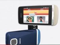 Промо видео Nokia Asha 311