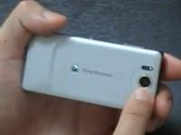 Видео обзор Sony Ericsson S312