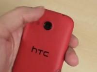 Видео обзор HTC Desire C