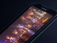 Промо видео Huawei Ascend D quad