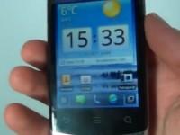 Видео обзор Huawei IDEOS X3
