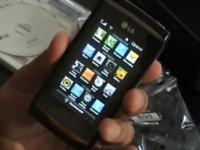 Видео обзор LG GC900 Viewty Smart