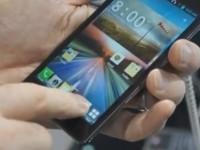 Первый взгляд LG Optimus 4X HD P880