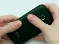 Видео-обзор LG Optimus Link P698 Dual Sim