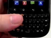 Видео-обзор LG Optimus Pro C660