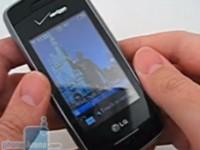 Видео обзор LG Voyager