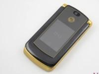 Видео обзор Motorola RAZR2 V8