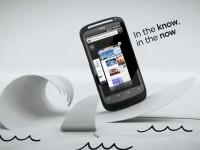 Демо видео HTC Desire S