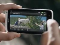 Видео-обзор HTC One X