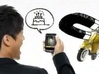 Рекламный ролик HTC Wildfire