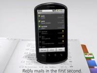Демо видео Huawei IDEOS X5