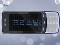 Демо видео LG GD900 Crystal