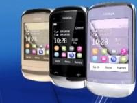 Демо видео Nokia C2-06