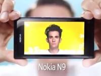 �����-����� Nokia N9