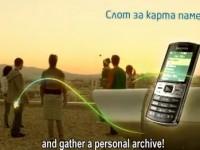 Рекламный ролик Samsung C3010