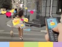 Рекламный ролик Samsung C3200 Monte Bar