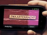 Рекламный ролик Samsung Google Nexus S