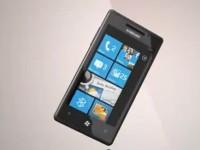 Демо видео Samsung I8700 Omnia 7 16 Gb