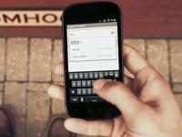 Рекламный ролик Samsung i9020 Nexus S