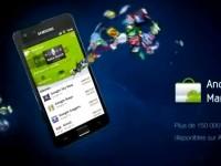 Демо видео Samsung I9100 Galaxy S II 32 Gb