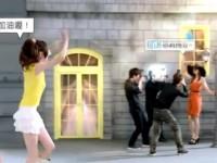 Рекламный ролик Sony Ericsson J108i Cedar