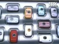 Рекламный ролик Sony Ericsson Z200