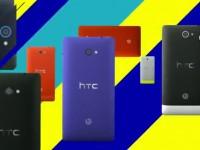 Рекламный ролик Windows Phone 8S