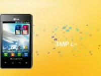 Рекламный ролик LG Optimus E405
