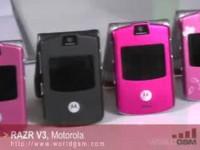 Видео обзор Motorola RAZR V3