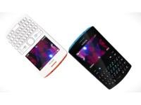 Рекламный ролик Nokia Asha 205 Dual Sim