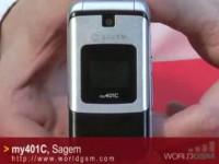 Видео обзор SAGEM My401c