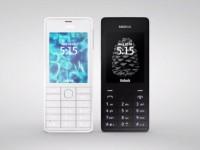 Промо-ролик Nokia 515