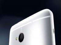 Видео-обзор HTC One Max