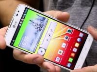 Обзор смартфона LG G Pro Lite Dual