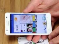 Наш видео-обзор Huawei Honor 3