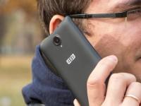 Видео обзор смартфона Elephone Trunk