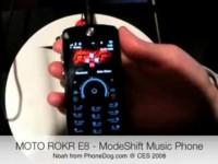 Видео обзор Motorola E8