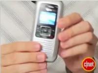 Видео обзор LG VX9900