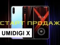Наш видео-обзор UMIDIGI X